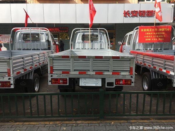 直降0.1万元乌市神骐T20载货车促销中