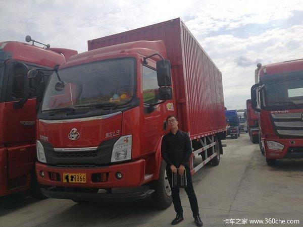 绵阳茜南汽车城乘龙L3载货车成功交付