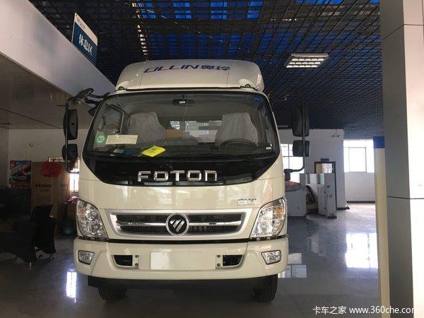奥铃捷运山区重载版隆重上市订车送保险