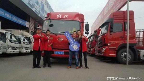 绵阳市茜南汽车城J6F载货车交车仪式