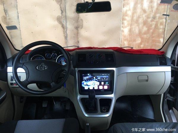 回馈用户成都睿行M90封闭车钜惠0.3万