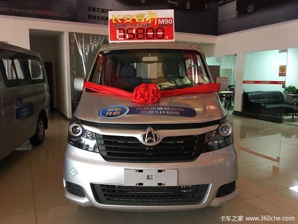 仅售7.42万成都睿行M90封闭货车促销中