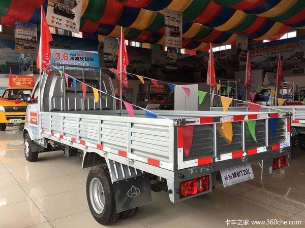 直降0.3万元成都神骐T20载货车促销中
