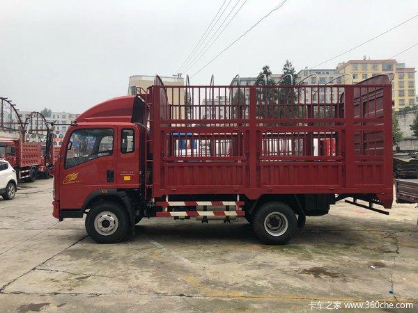 回馈用户六盘水悍将载货车钜惠1.0万元