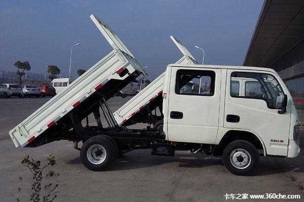 仅售5.75万元柳州小福星S自卸车促销中