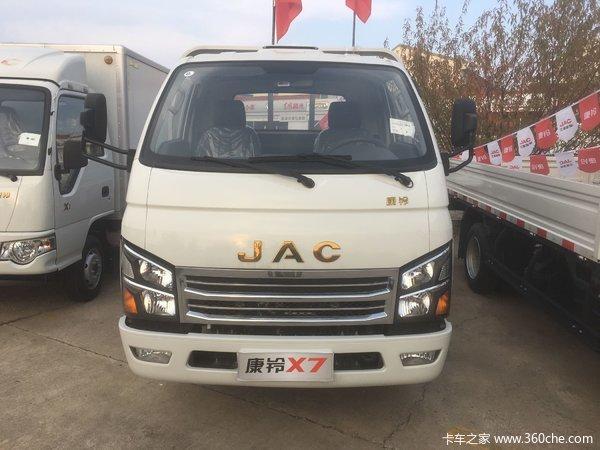 仅售8.38万元延边康铃X7载货车促销中