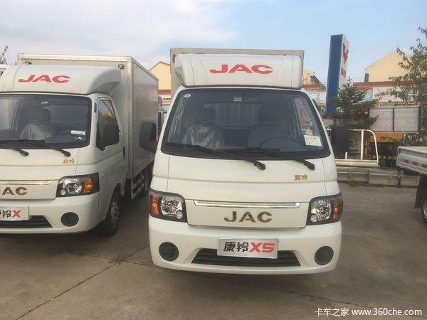 仅售5.08万元延边康铃X5载货车促销中