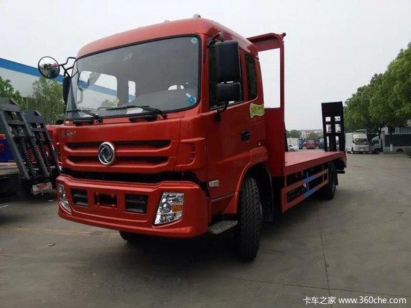 仅售17.3万元十堰东风特商平板车促销