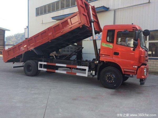 仅售16万元十堰桂枝东风自卸车促销中