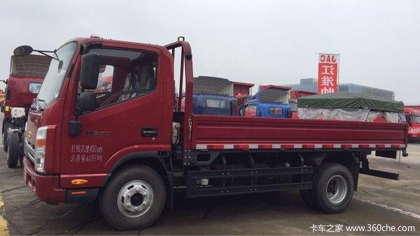直降4.2万元泸州帅铃H330载货车促销中
