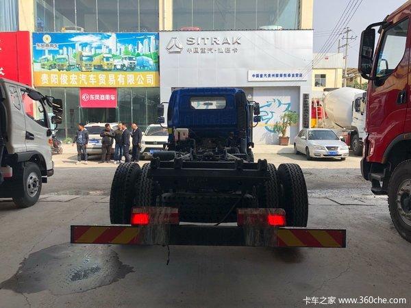 冲刺销量贵阳骏铃G自卸车仅售13.98万