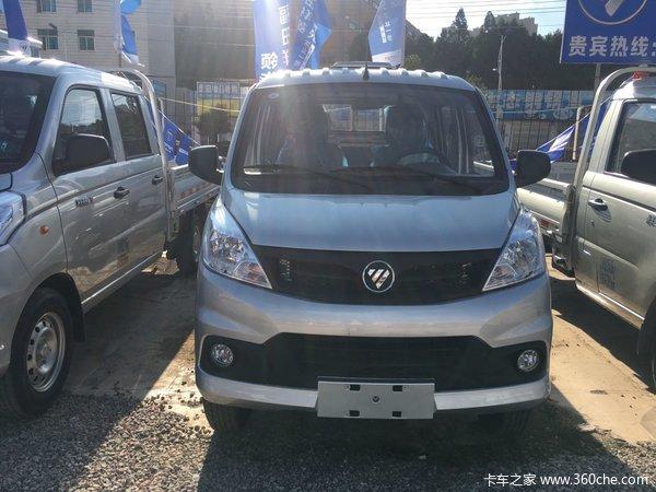 仅售4.28万元曲靖祥菱V载货车促销中