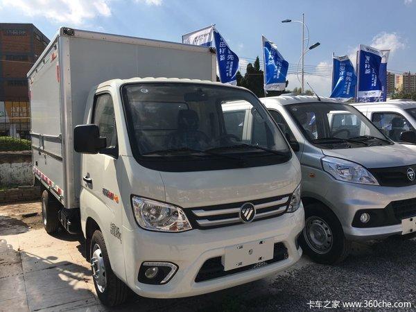 新车促销曲靖祥菱M载货车现售5.18万元