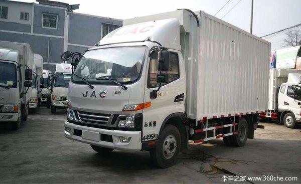 回馈用户贵阳骏铃V6载货车钜惠0.5万元