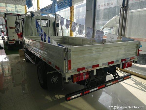 仅售7.38万兰州福田时代M3载货车促销