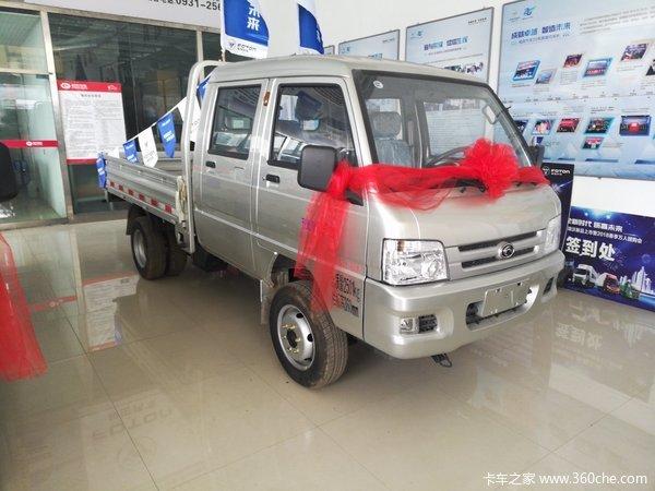 新车促销兰州驭菱载货车现售4.28万元