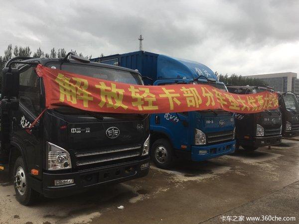 让利促销长春虎VH载货车现售8.8万元