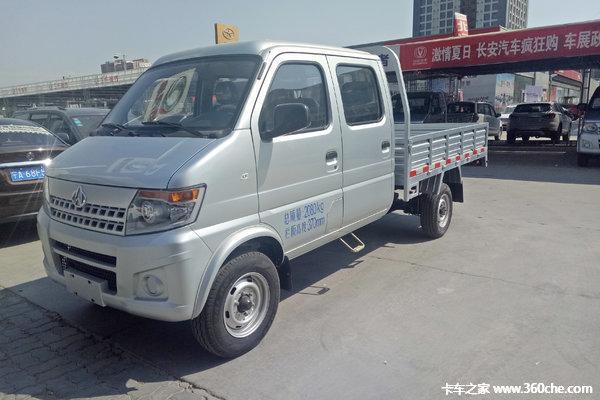 冲刺销量茂名神骐T20载货车仅售4.86万