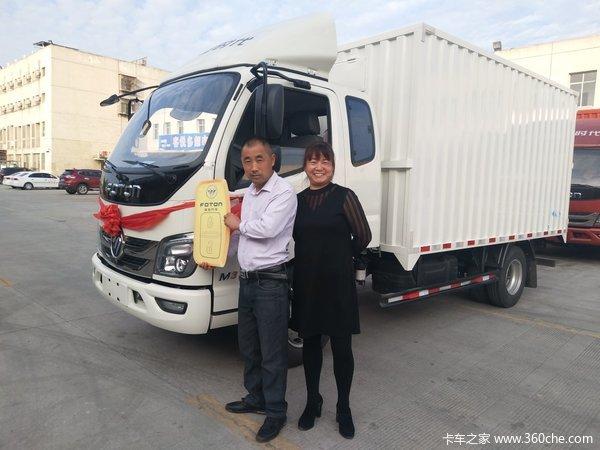 达州惠佳汽贸福田时代M3载货车成功交付
