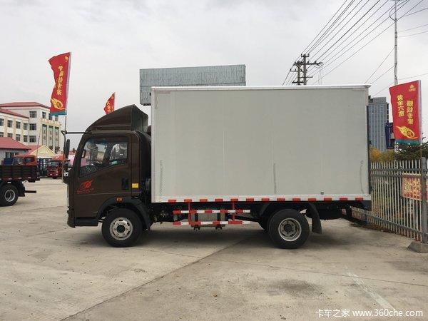 直降0.6万元佳木斯HOWO悍将载货车促销
