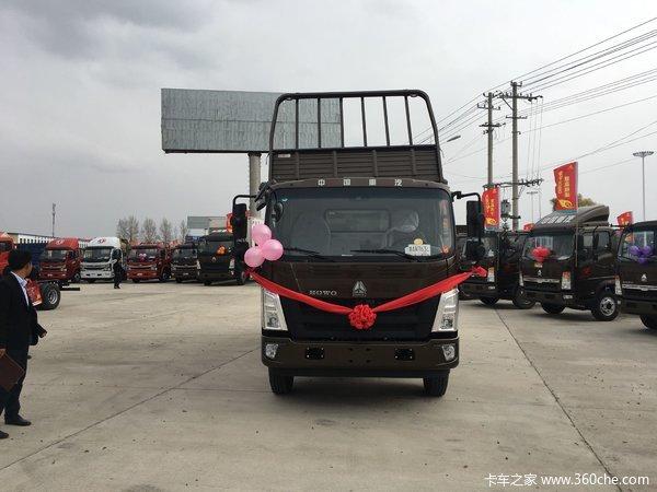 直降0.65万佳木斯悍将平板式自卸载货车