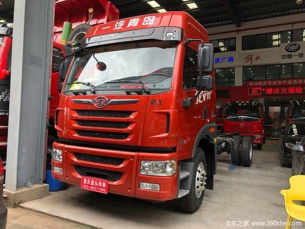 回馈用户重庆龙VH载货车钜惠1.0万元