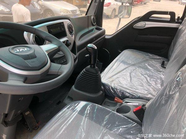 仅售11.68万元贵阳骏铃G自卸车促销中