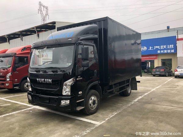 让利促销贵阳超越C载货车现售10.53万