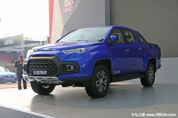 新车促销阳江域虎7皮卡现售17.68万元