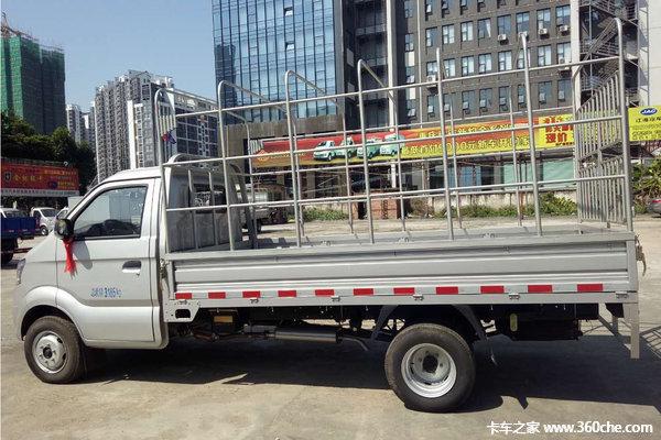 车身仅5.59万起阳江跨越王X5载货促销
