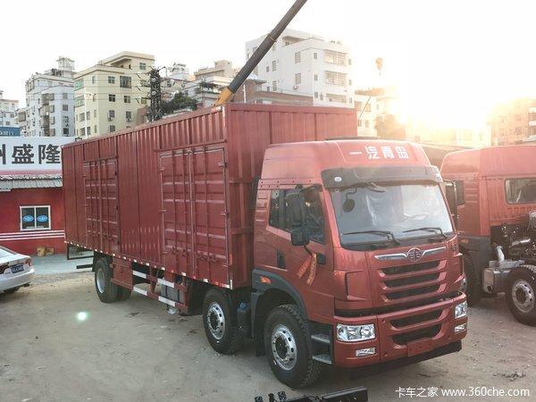 直降1.0万元广州盛隆悍V载货车促销中