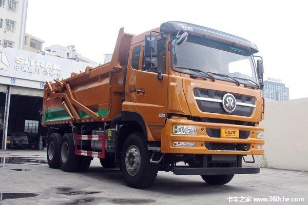 让利促销茂名斯太尔D7B自卸车售32万起