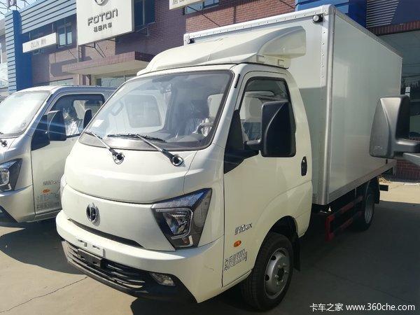 新车优惠唐山缔途GX载货车仅售4.98万