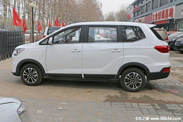 让利促销茂名睿行S50T货车现售7.89万