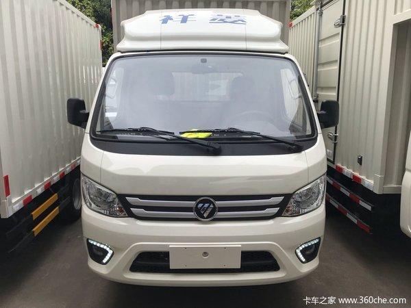 让利促销深圳祥菱M载货车现售5.6万元