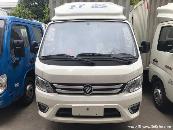 新车促销深圳祥菱M载货车现售5.9万元