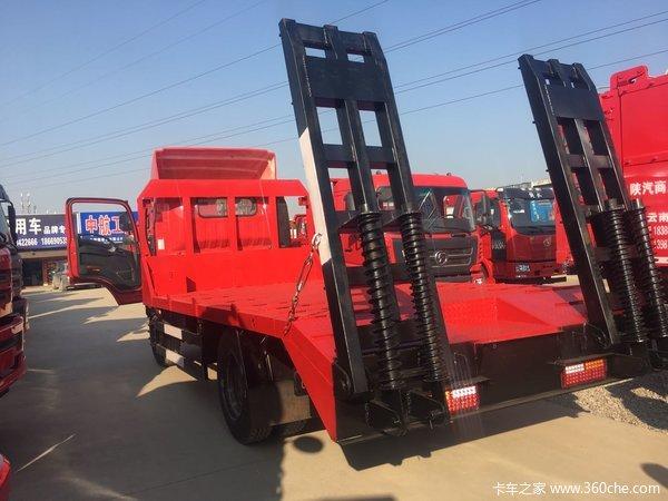 直降1.0万陕汽X9平板运输车双十一促销