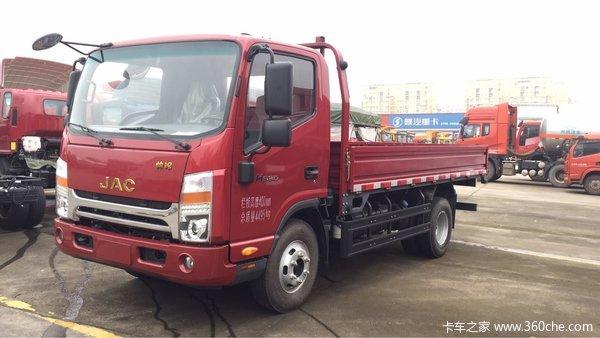 新车到店泸州帅铃H载货车仅售10.68万