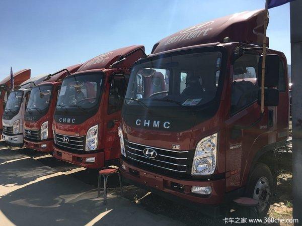 双十一优惠1.0万元致道300M载货车促销