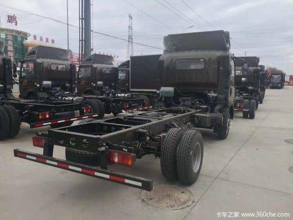 直降1.1万元沈阳悍将底盘载货车促销中