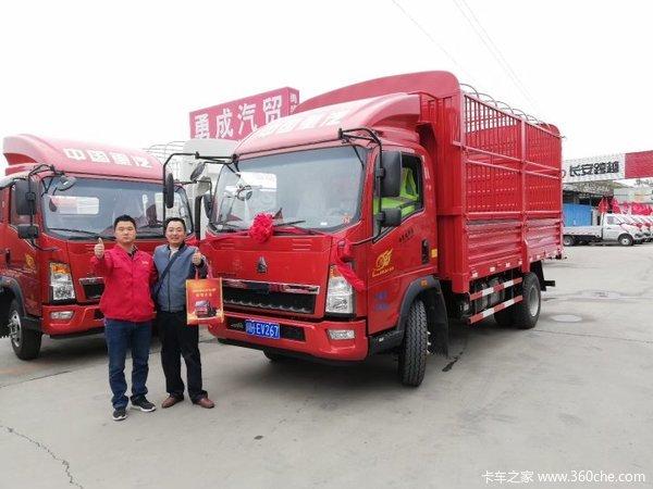 广元勇成汽贸悍将载货车成功交付客户