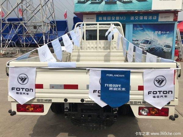 回馈用户惠州祥菱M载货车钜惠0.4万元