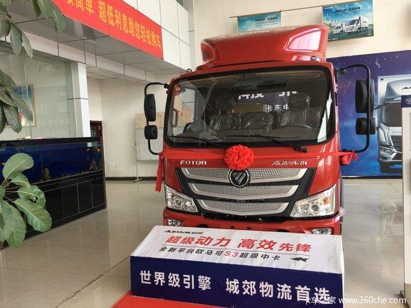双十一优惠1.0万欧马可S3载货车促销中