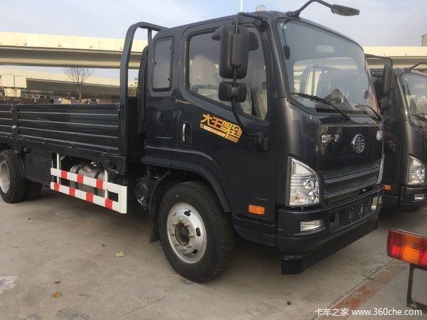 直降1万元长春虎VH6.2米载货车促销中