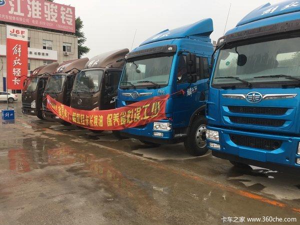 新车促销长春J6F载货车现售12.3万元