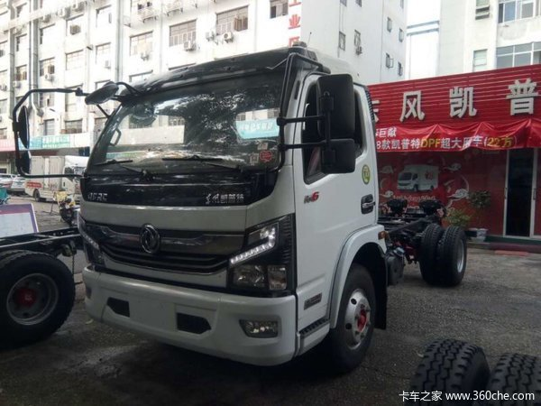让利促销深圳凯普特K6货车现售9.58万