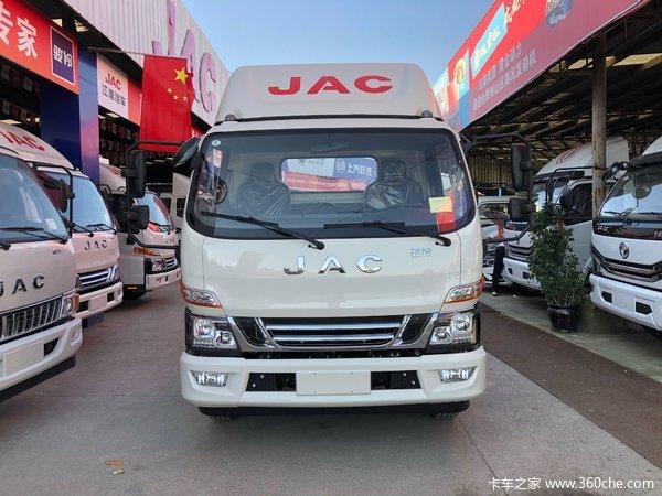 直降0.7万元贵阳骏铃V6载货车促销中