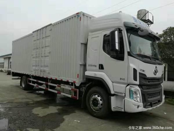 绵阳市勇成乘龙H5载货车成功交付客户