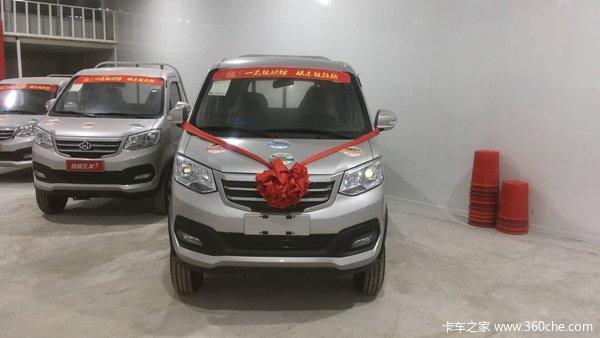 直降0.3万元哈尔滨跨越王X3载货车促销