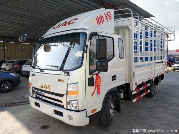 仅限4台茂名帅铃H载货车现售11.78万元